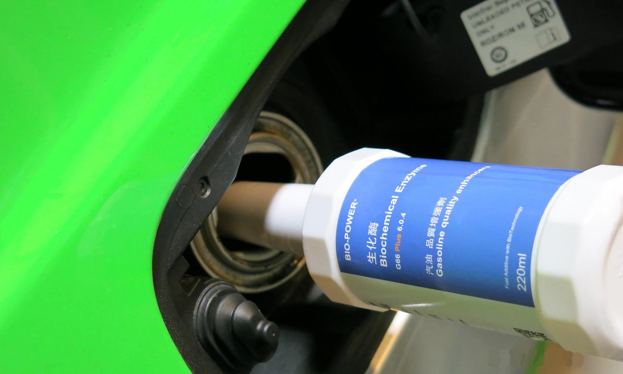 BIO POWER 燃油生化酶